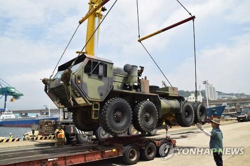 작년 7월 주일미군 패트리엇 부대의 한국 전개