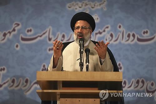 대선 후보로 나서는 보수파 성직자 에브라힘 라이시[AP=연합뉴스자료사진]