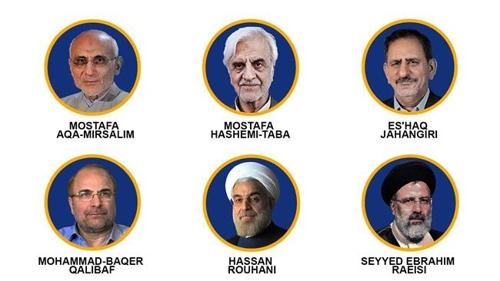 이란 대선 후보 심사를 통과한 6명[프레스TV]