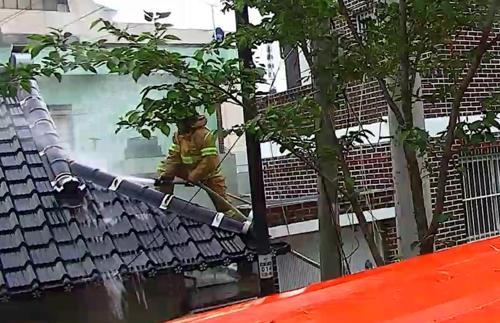 주택 화재