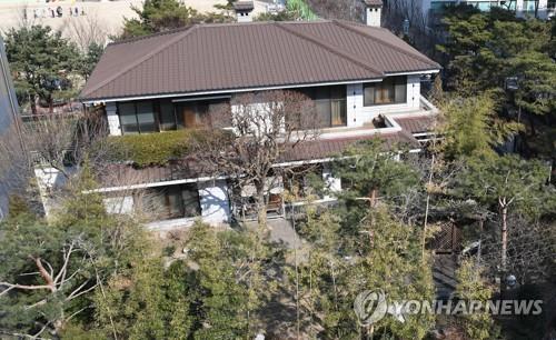 박 전 대통령 삼성동 사저 매각
