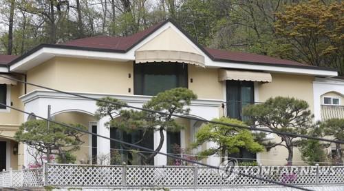 박근혜 전 대통령, 내곡동 새집 구매