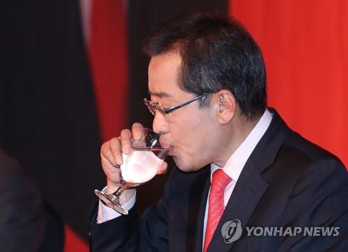 자유한국당 홍준표 대선후보