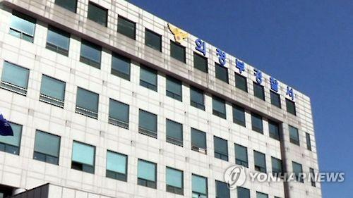 의정부경찰서 [연합뉴스 자료사진]