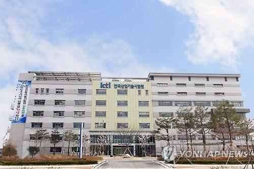 한국산업기술시험원(KTL) 전경[연합뉴스 자료사진]