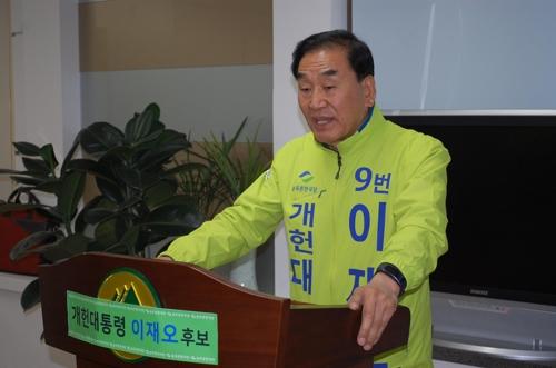 이재오 후보 [대구=연합뉴스]