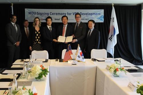 한전, 태양광 및 에너지저장장치를 활용한 VPP 사업 공동개발 MOU