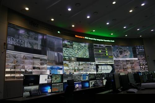 인천경제자유구역 스마트시티 운영센터