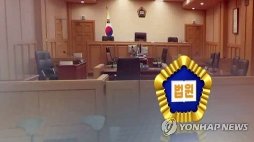 법정 CG [연합뉴스 자료사진]