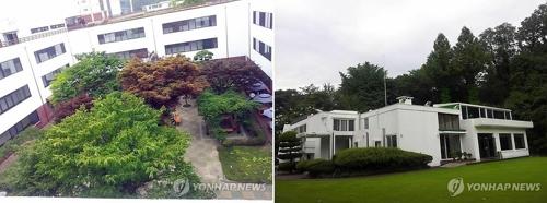 경기도청사 구관(왼쪽)과 도지사 관사(오른쪽)[연합뉴스 자료사진]