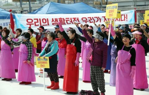 부도덕행위 금지 결의하는 소래포구 상인들