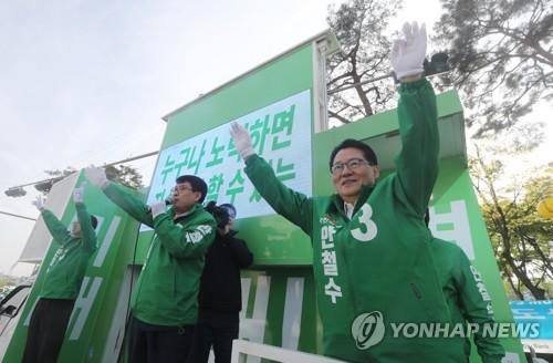 박지원 대표 유세 모습.