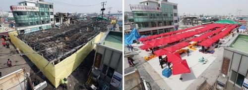 화재사고 34일 만에 영업 재개한 소래포구