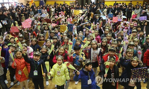 (자료사진) 2017년 초등학교 입학식 광경