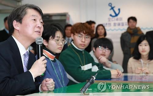 (자료사진)학제개편안 설명하는 안철수 전 대표