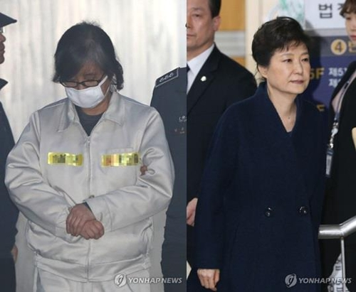 최순실씨와 박근혜 전 대통령