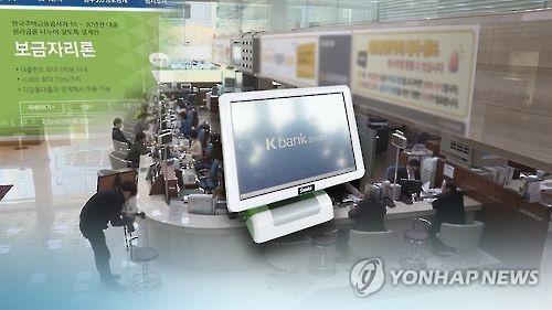 인터넷 은행 강세[연합뉴스 자료사진]