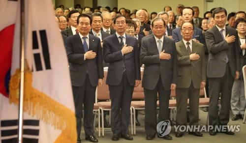 우당 이회영 선생 탄생 150주년 기념식