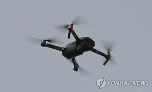 드론[연합뉴스 자료사진]
