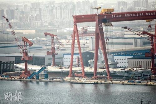 첫 중국산 항공모함 001A형 항모