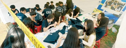 고양시, 26∼28일 중학생 진로체험 페스티벌 개최