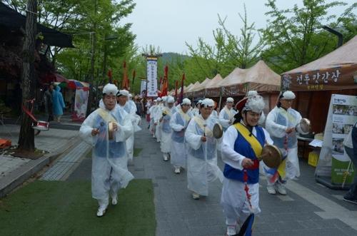 양평 산나물축제