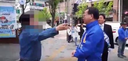 김부겸 의원 페이스북 동영상 [김 의원 페이스북 캡처]