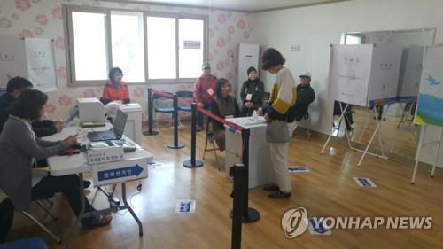 사전투표소 [연합뉴스 자료사진]