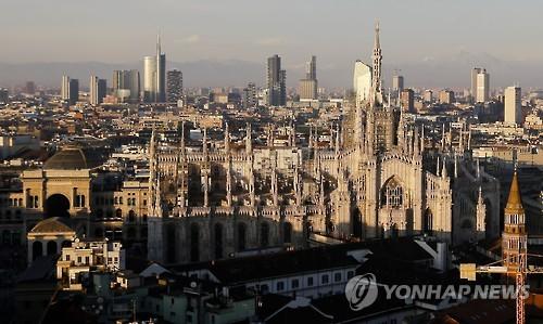 이탈리아 경제 중심 도시 밀라노의 전경 [AP=연합뉴스]