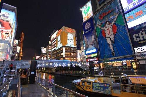 오사카(大阪)시 도톤보리(道頓堀)