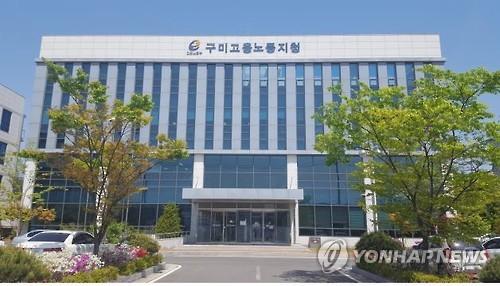 아내 성형수술·해외골프에 '돈 펑펑'…직원 임금은 '못 줘'
