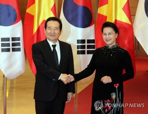 정세균 의장, 베트남 국회의장과 회담