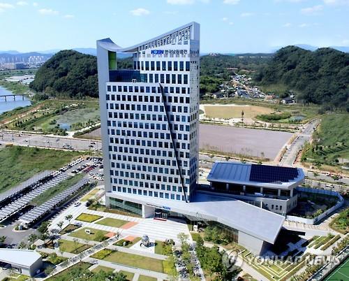 한국남동발전(KOEN) 진주 본사 전경[연합뉴스 자료사진]