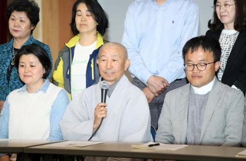 416 국민순례 제안하는 도법 스님