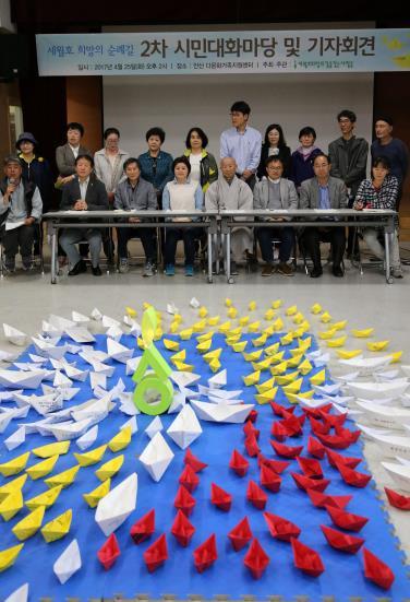 '416 국민순례' 제안 기자회견
