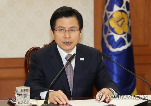 """黃권한대행 """"선거운동 불법행위 엄정대처""""…사드 언급 없어"""
