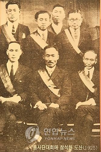 1925년 흥사단대회에 참석한 안창호