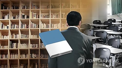 """""""30 넘은 여자가 싱싱한 줄 안다""""…폭언 교수에 '솜방망이' 논란"""