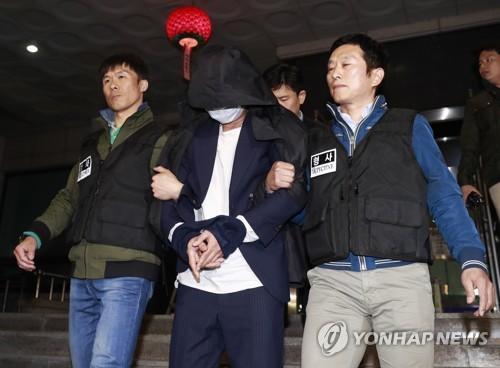 """통영 여성 살해·시신훼손 용의자 """"사업 문제로 살해"""""""