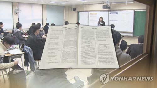 [연합뉴스 TV 제공]