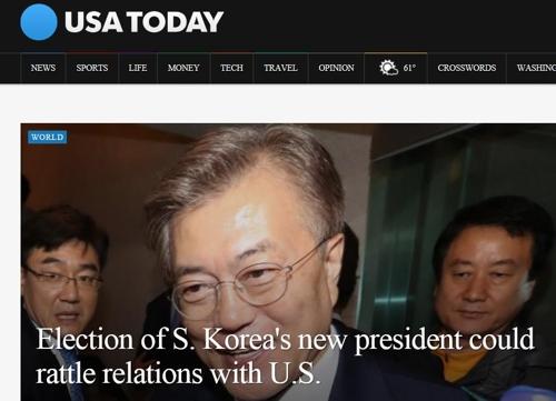 USA투데이의 한국 대선 소식