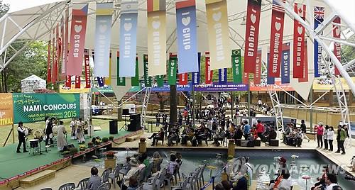 2015년 나미콩코르 행사 모습