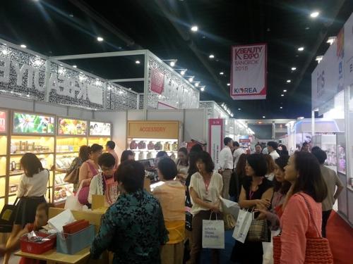 지난해 열린 K-BEAUTY EXPO 방콕 2016 [킨텍스 제공=연합뉴스]