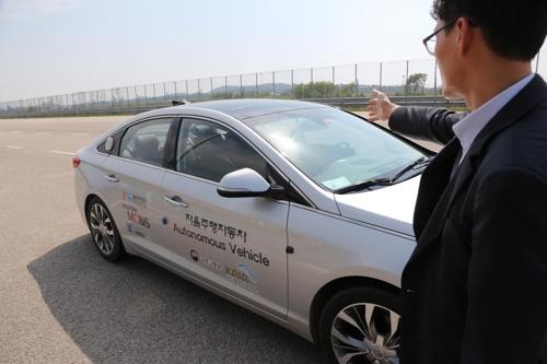 자동차안전연구원의 자율주행차