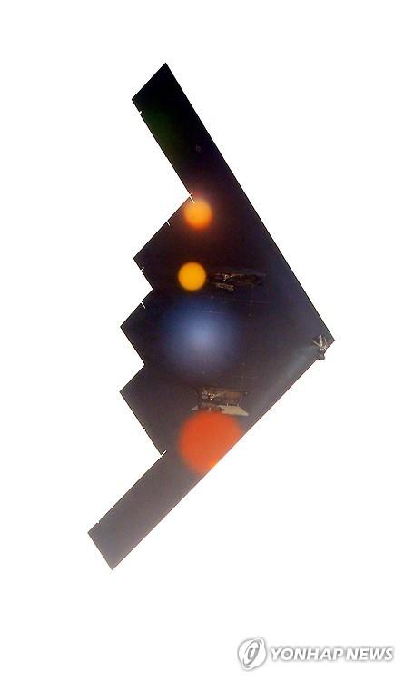 미 공군의 B-2 전략폭격기[연합뉴스 자료 사진]