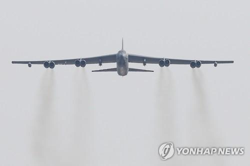 한반도에 전개된 미 공군 B-52H 전략폭격기[연합뉴스 자료 사진]