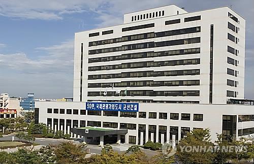 군산시청 [연합뉴스 자료사진]