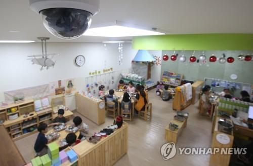 어린이집에 설치된 CCTV[연합뉴스 자료사진]
