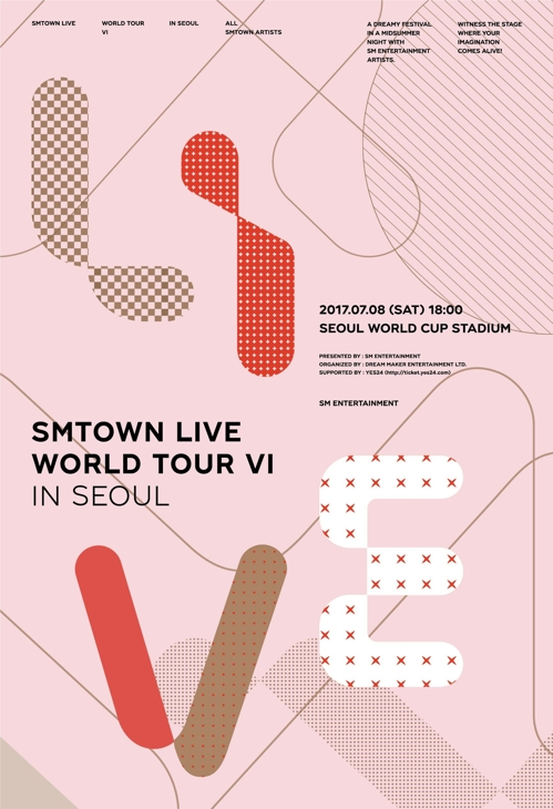 'SM타운 라이브 월드투어 VI' 서울 공연 포스터 [SM 제공]