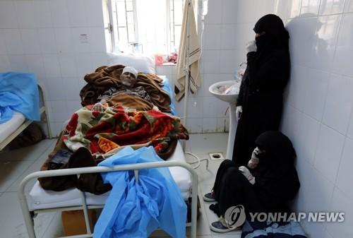 예멘 사나 병원의 콜레라 환자와 가족